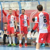 EHF Cup: Qualifications for the 2019/2020 season